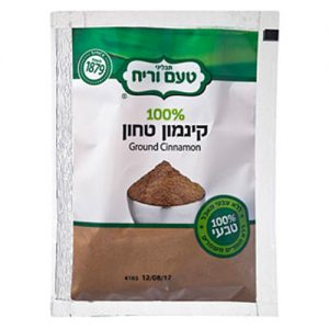 Ta'am Vareach - 100% Ground Cinnamon (Bag)
