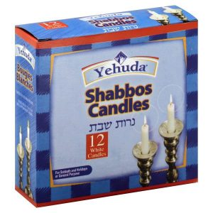 Yehuda - 12 Shabbat Candles