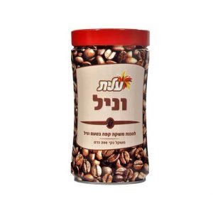 Elite - Instant Vanilla Coffee. - קפה נמס בטעם וניל - עלית
