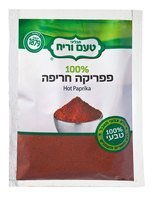 Ta'am Vareach - 100% Hot Paprika (Bag)
