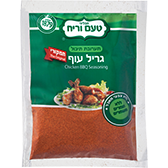Ta'am Vareach - Chicken BBQ Seasoning Mix (Bag)