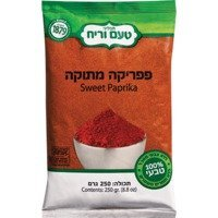 Ta'am Vareach - 100% Sweet Paprika (Bag)