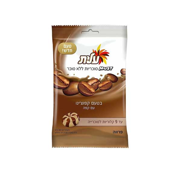 Elite - Must Cappuccino Flavored Hard Candies. - סוכריות ללא סוכר