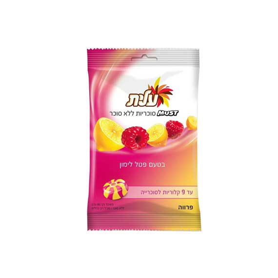 Elite - Must Lemon Raspberry Flavored Hard Candies. - מסטיקים