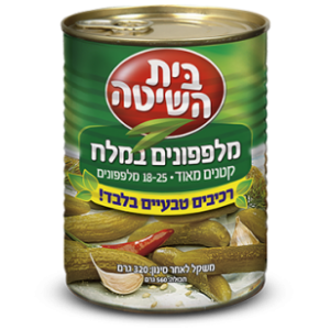 Pickles_salt_very small beit hashita, osem, מלפפונים חמוצים במלח