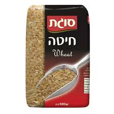 Sugat - Wheat 500gr