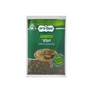 Ta'am Vareach - Zahatar Seasoning, in a bag. - תבלין זעתר - שקית