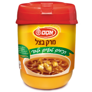 Osem - Onion Soup & Seasoning Mix אבקת מרק בצל אסם
