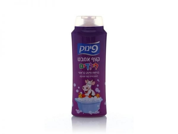 Pinuk - Bubble Bath for Kids