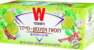 Wissotzky Tea Apple & Cinnamon Tea /Box of 20 bags
