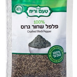Ta'am Vareach - Black Crushed Pepper