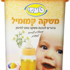 Taami Instant Baby Drink, Camomile, 8.8oz