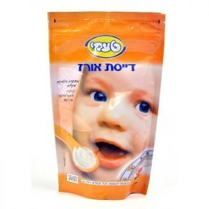 Ta'ami - Rice Cereal For Babies
