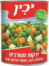 Yachin, Pri-Mevorach - Mix Veggies Peas, Potatoes & Carrots