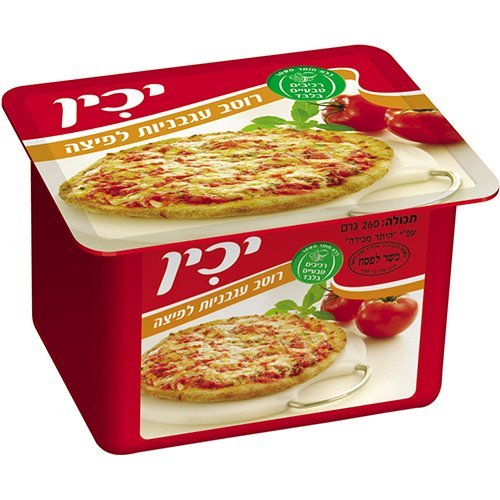 Yachin - Tomato Base Pizza sauce