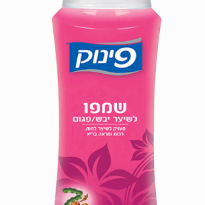 Pinuk - Shampoo For Dry Hair