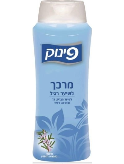 Pinuk - Conditioner For Regular Hair
