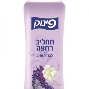 Pinuk - Shower Lotion Lavender Vanilla