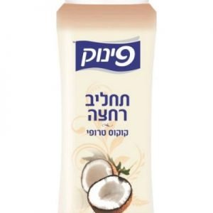 Pinuk - Shower Lotion with Coconut