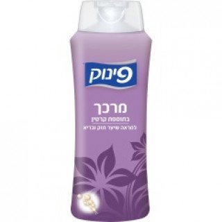 Pinuk - Conditioner with Keratin