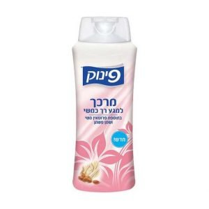 Pinuk - Conditioner Pishtan Oil