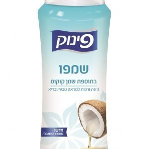 Pinuk - Shampoo with Coconut Oil