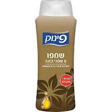 Pinuk - Shampoo with 6 oil Seeds