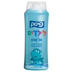 Pinuk - Shower Lotion with Camomile For Kids