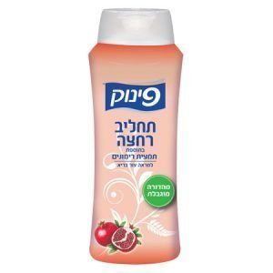 Pinuk - Shower Lotion Pomegranate