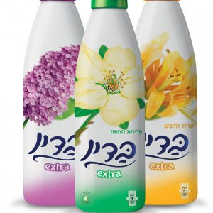 Badin Concentrated Fabric Softeners