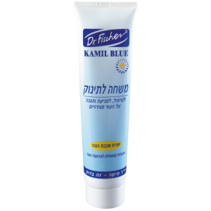 Dr. Fischer - Kamil Blue Cream for Baby