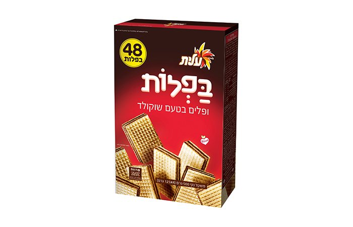 Elite - Baflot, Chocolate Flavored Wafers