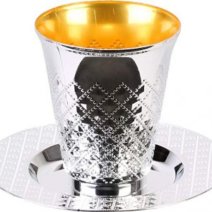 Kedem Diamond Kiddush Cups Pack of 5
