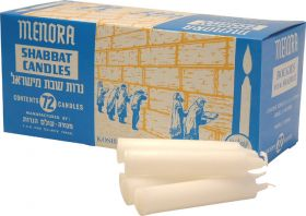Menorah – Shabbat Candles, 72-Count